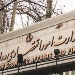 دولت یازدهم بیش از ۱۳۷ هزار میلیارد ریال به شهرداری تهران پرداخت