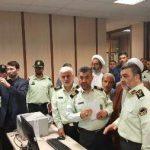 سامانه تجمیع ۱۱۰ مازندران در ساری با حضور فرمانده انتظامی کشور راه اندازی شد