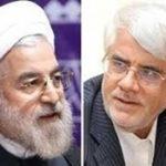 رمزگشايی از سخن جنجالی عارف درباره کابینه/در نشست اصلاحطلبان چه گذشت؟