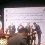 روز تاریخی صنعت نفت ایران رقم خورد؛ ایران و توتال نخستین قرارداد جدید نفتی بعد از برجام را امضا کردند