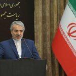 سخنگوی دولت: همه دربرابر قانون برابرند، حتي حسين فريدون