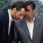احمدی نژاد: در نامهای به رهبری خواستار آزادی برادر عزیزم شدم