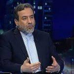 عراقچی: در زمین ترامپ بازی نمی کنیم/ خود زنی نمی کنیم/ تا وقتی که برجام منافع ایران را تامین می کند از آن خارج نمی شویم/ تصمیم گیری درباره برجام فراتر از هیات نظارت است