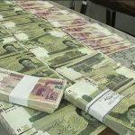 دبیر هیات دولت : واحد پول ایران تومان و برابر ۱۰ ریال تعیین شد