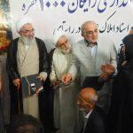 استاندار مازندران خبر داد واگذاری یکهزار فقره سند بنياد علوي به ارزش ۳۹ میلیارد تومان در مازندران