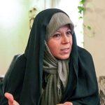 فائزه هاشمی: بعد از فوت پدرم، ۴نفر از خانواده ممنوعالخروج شدهاند/هاشمیزدایی کلید خورده