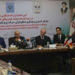 انعقاد قرارداد ۶۶۰ میلیون یورویی ایران با رنوبرای تولید خودرو