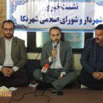 شهردار نکا: کیفیت طرح دریای مروارید امسال در منطقه بی نظیر است