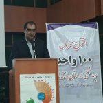 وزیر بهداشت : سرانه بهداشتی مازندران با توجه به جمعیت شناور مناسب نیست