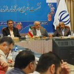 سرمایه گذاری چهار هزارو ۱۹۰میلیارد ریالی برای افتتاح ۸۷۲طرح در هفته دولت استان مازندران