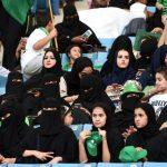 زنان بالاخره به استادیوم ورزشی عربستان سعودی راه یافتند