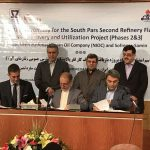 ایران و فرانسه قرارداد بازیافت گاز مشعل در پارس جنوبی امضا کردند