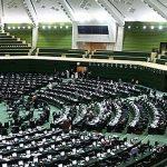 پیگیری محدودیتهای جدید سیدمحمدخاتمی در مجلس/علت محدودیتها چیست؟