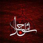 سختترین مصیبتی که وارد شد از زبان امام سجاد(ع)