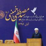 روحانی در چهلمین سالگرد سید مصطفی خمینی : کنار هم نباشیم همه حاکمیت فرو می ریزد