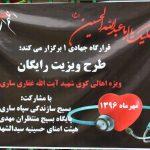 قرارگاه جهادی با هدف پیشگیری آسیب های اجتماعی تشکیل شده است