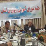 آموزش و پرورش مازندران از شناسایی ۷۱ کودک فاقد هویت در استان خبر داد