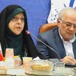 معاون رئیس جمهور :بهبود جایگاه زنان برنامه ویژه دولت دوازدهم است