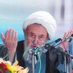 نماینده ولی فقیه در مازندران: فرهنگ وقف باید در جامعه تقویت شود