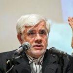 عارف: کسانی که احمدینژاد را به عرش خدا بردند چرا سکوت کردهاند؟