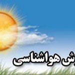 تداوم بارندگی و روند کاهش دما در مازندران