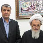 پیام مشترک نماینده ولی فقیه در استان و استاندار مازندران به مناسبت پایان حکومت داعش