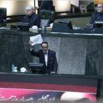 درگیری نمایندگان اصلاحطلب و اصولگرا بر سر حوادث ۸۸