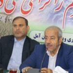 ۳ مرکز ساماندهی متكديان در مازندران راه اندازی شد