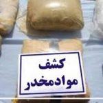 کشف ۱۷ کیلوگرم مواد مخدر در ساری