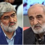 نامه مطهری به شریعتمداری: موجب فریب خوانندگان کیهان نشوید