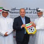 دیپلماسی فوتبالی ایران و قطر