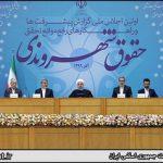 روحانی: از نقد رئیسجمهور و دولت خوشحالم/دست مردم را میبوسم/نظر مردم در راس است