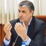 استاندار مازندران در جلسه ستاد تنظيم بازار استان؛ در مازندران نبايد كسي دغدغه فروش مركبات داشته باشد
