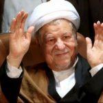 مراسم سالگرد ارتحال آیت الله هاشمی رفسنجانی در ساری برگزار شد