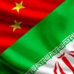 تهران و پکن احیاگران جاده ابریشم