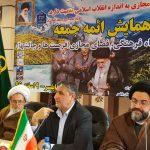 استاندارمازندران: طرحهایی به ارزش ۶۰ هزار میلیارد ریال امسال در استان اجرا شده است