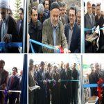 بیش از ۲۷۳ میلیارد ریال پروژه در بخش آب وفاضلاب افتتاح شد
