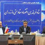 استاندار مازندران : اقتصاد مقاومتی را دولتی نکنیم
