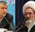 پیام مشترک نماینده ولی فقیه و استاندار به مناسبت یادواره ۴۳۲ شهید شهرستان نکا