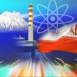 ۸۳ دستاورد هسته ای با حضور رییس جمهوری رونمایی شد