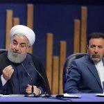 روحانی: اگراهداف ما از برجام بدون آمریکا محقق شود، چه بهتر؛ درغیر اینصورت تصمیم می گیریم