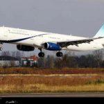 قفل توسعه نیافتگی بر فعالیت فرودگاههای مازندران