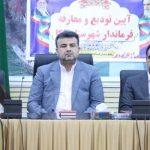 معارفه فرماندار جدید نكا در غياب فرماندار سابق