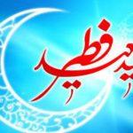 عیدفطر؛ تجلی همبستگی و اقتدار جهان اسلام
