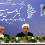 رئیسجمهور: دولتمردان آمریکا، روحیه نژادپرستی دارند/هدف آمریکا انزوای ایران بود اما هزینه سنگینی پرداخت خواهد کرد