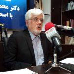 رییس شورای عالی سیاست گذاری اصلاح طلبان: «روحانی» قدرت حل مشکلات کشور را دارد