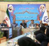 استاندار:هیچ جای مازندران غیر از امیر آباد شرایط منطقه آزاد را ندارد