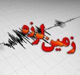 زمین لرزه مازندران تاکنون خسارتی در پی نداشت