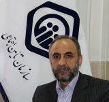 کارفرمایان مازندران ۶۴۴میلیارد تومان به تامین اجتماعی بدهکارند