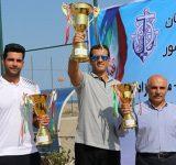 « امیرآباد » در مسابقات والیبال ساحلی بنادر کشور قهرمان شد